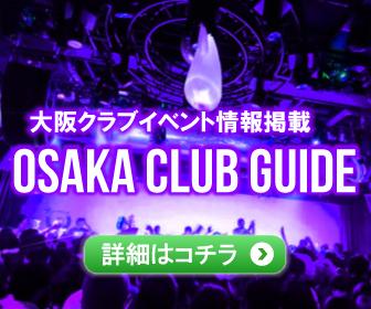 OSAKA-CLUB-GUIDE-300×250